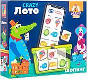 Игра настольная Vladi Toys Crazy Лото, VT8055-03