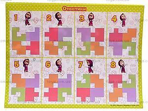 Игра настольная «Спрятались. Маша та Медведь»., VT3304-09, детские игрушки