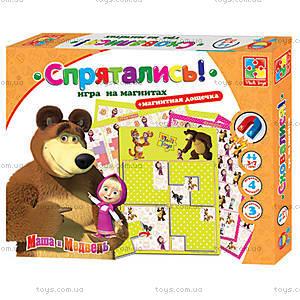 Игра настольная «Спрятались. Маша та Медведь»., VT3304-09, магазин игрушек