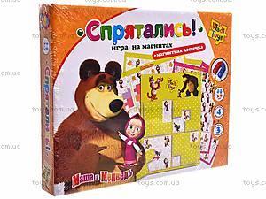 Игра настольная «Спрятались. Маша та Медведь»., VT3304-09, toys.com.ua
