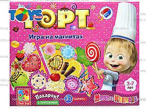 Игра настольная «Юнный повар» (Торт), VT3003-01