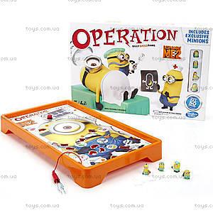Настольная игра «Операция. Серия Миньоны», A2576