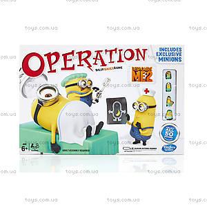 Настольная игра «Операция. Серия Миньоны», A2576, купить