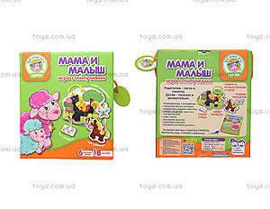 Игра с липучками «Мама и малыш», VT1310-02
