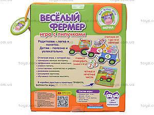 Игра с липучками «Веселый фермер», VT1310-01, фото