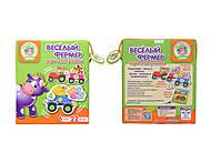 Игра с липучками «Веселый фермер», VT1310-01, магазин игрушек