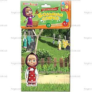 Игра с мягкими наклейками «Большая стирка», VT4206-14, игрушки
