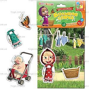 Игра с мягкими наклейками «Большая стирка», VT4206-14, детские игрушки