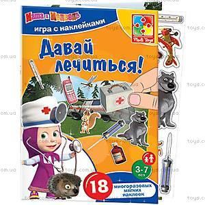 Игра с мягкими наклейками «Маша и Медведь», VT4206-1920, детский