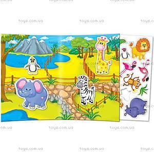 Игра с мягкими наклейками «Зоопарк», VT4206-18, детские игрушки