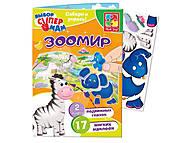 Игра с наклейками и глазками «Зоопарк», VT4206-27, цена