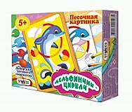 Игра с песком «Дельфинчик», 306, купить