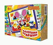 Игра с песком «Мышка художник», 308, фото