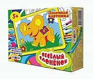Игра с песком «Веселый слоник», 305, фото
