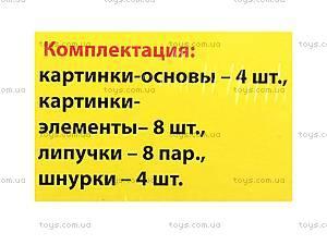 Игра-шнуровка развивающая «Времена года», VT1307-01, купить