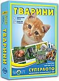 "Игра ""Супер ЛОТО. Животные"", 81923, детские игрушки"