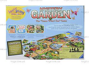 Детская игра Ravensburger «Тайный сад», 22055-Rb, фото