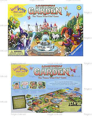 Детская игра Ravensburger «Тайный сад», 22055-Rb