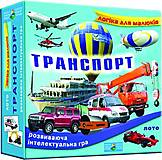 Игра «Транспорт» детское лото, 83071, цена