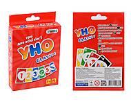 Детская игра «Уно classic», 7015, купить