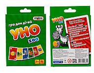 Детская игра «Уно zoo», 7016, фото