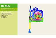 Игра «Водянные бомбочки», NL-08G, купить