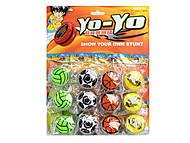 Детская развивающая игра Йо-йо, 869-20G