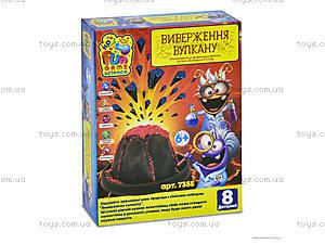 Игра «Извержение вулкана» FUN GAME, 7355, купить