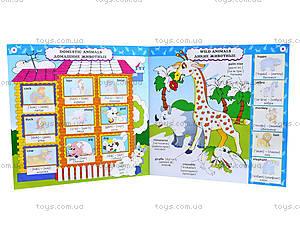 Игралочка-розвивалочка English, Ю567011Р, купить