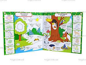 Игралочка-розвивалочка English, Ю567011Р, фото