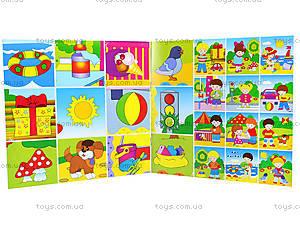 Игралочка-розвивалочка для детей «Хорошо или плохо», Ю567007Р, фото