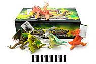Игровая фигурка «Динозавр», Q9899-05, отзывы