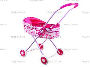 Игровая коляска для куклы, 8826B, купить