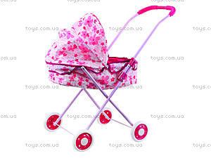 Игровая коляска для куклы, 8826B, отзывы