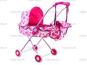 Игровая коляска для куклы, 8826B, игрушки
