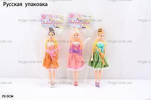 Игровая Кукла , 6181