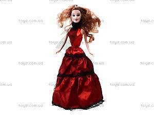 Игровая кукла для детей, S-4, детские игрушки