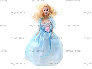 Игровая кукла, для детей, S-4A, игрушки