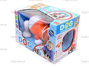 Игровая музыкальная игрушка «Собачка», 663, игрушки