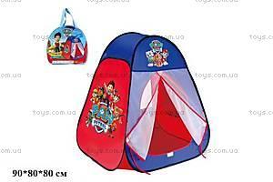 Игровая палатка Paw Patrol в сумке, 817S