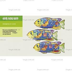 Игровая рыбалка, 60B608609