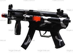 Игровой автомат-трещетка для детей, MP5K-0103, купить