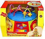 Игровой центр «Мультицентр», на русском языке, 51193, набор