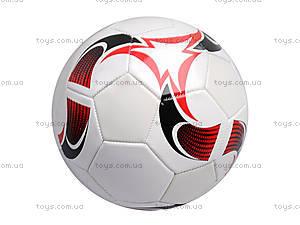 Игровой детский мяч, BT-FB-0024, цена