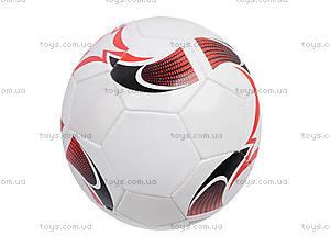 Игровой детский мяч, BT-FB-0024, игрушки