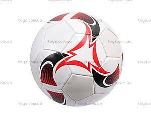 Игровой детский мяч, BT-FB-0024, детские игрушки