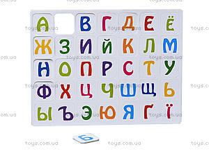 Игровой детский набор «Моя первая парта», HD9004U, купить