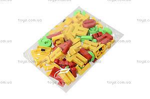 Игровой детский набор «Моя первая парта», HD9004U, фото