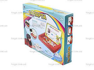 Игровой детский набор «Моя первая парта», HD9004U, отзывы