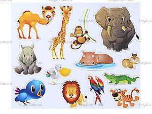 Игровой детский набор «Моя первая парта», HD9004U, игрушки